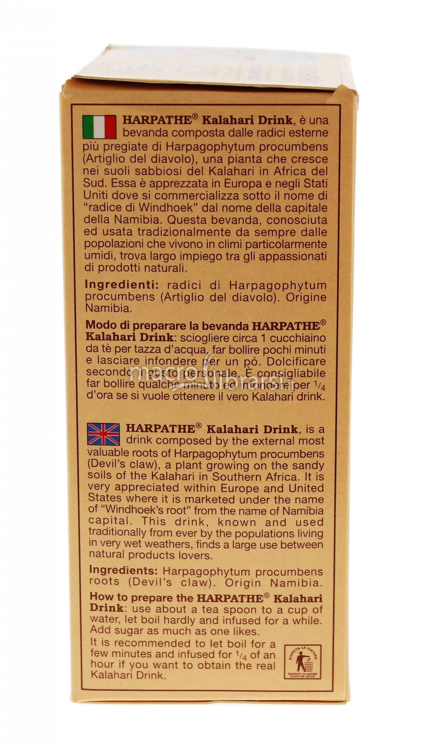 Centro Zohar - Harpathe Kalahari Drink